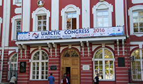 UArctic Congress participants suggest developing Arctic code of business ethics