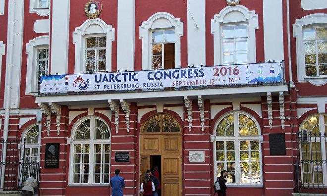 UArctic Congress participants propose measures to improve environment
