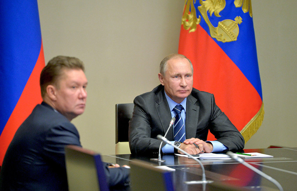 President Putin launches operations at Vostochno-Messoyakha oilfield