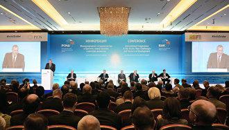Форум «Арктика – территория диалога» пройдёт в Архангельске в марте 2017 года