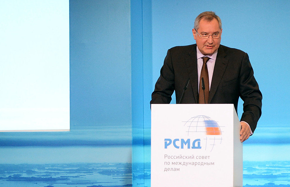 Rogozin: Project offices to be established in the Arctic