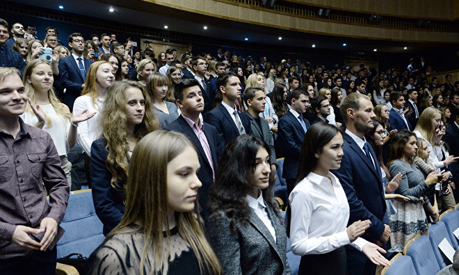 Russian Geographical Society announces a competition to participate in the Arctic Student Forum in Norway