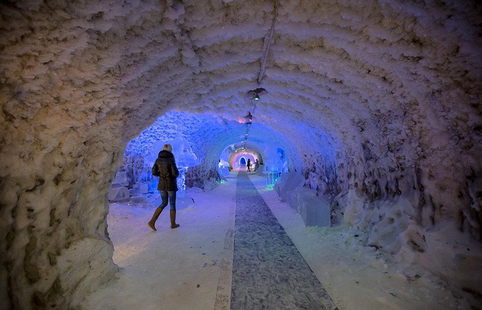 Yakutia to draft its own environmental doctrine