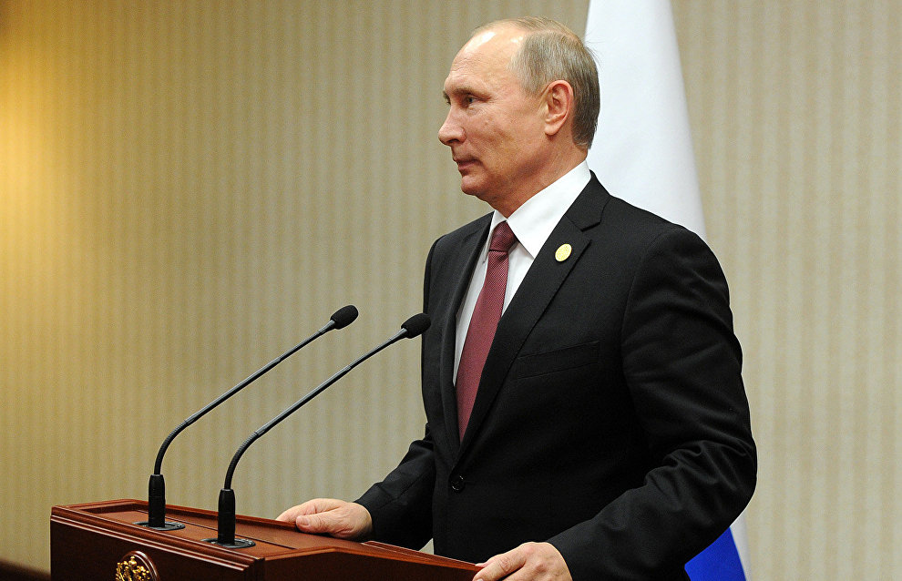 The Russian President greets participants of Arctic Days in Moscow forum