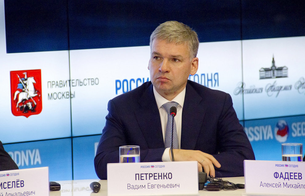 Gazprom Chairman of the Board Vadim Petrenko