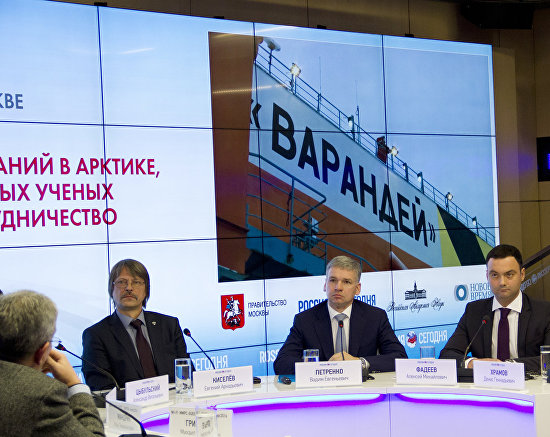 """Panel discussion, """"Arctic: From reserves to development"""""""