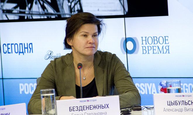 Yelena Bezdenezhnykh