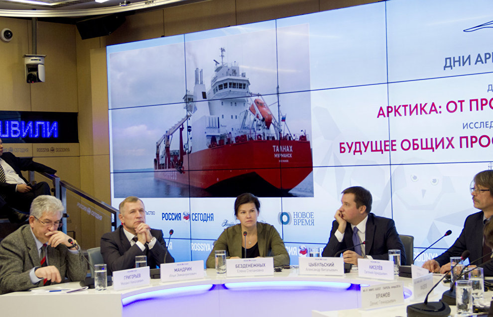 "Panel discussion, ""Arctic: From reserves to development"""