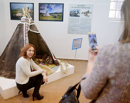 Выставка «Находки на краю земли»