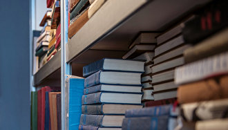 A library opens on Franz Josef Land