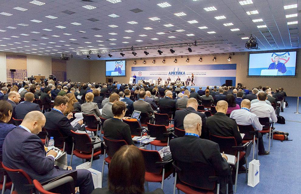 The sixth international forum The Arctic: Present the Future