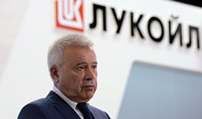 LUKOIL hopes for development license in Arctic shelf waters
