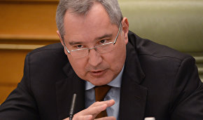 Rogozin slams government agencies drafting Arctic development programs