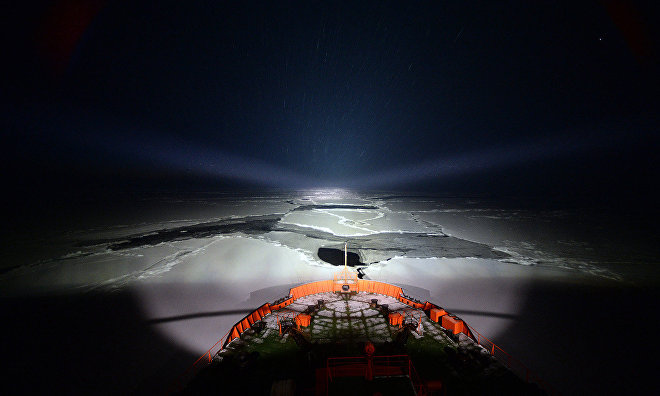 Russian icebreaker ends longest navigation season