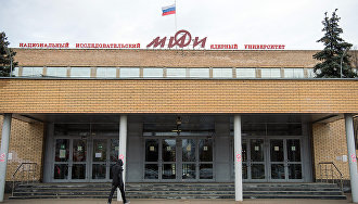 National Research Nuclear University MEPhI and polar expedition Kartesh hold research contest