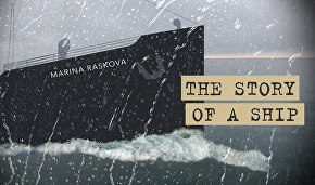 The Marina Raskova: The story of a ship