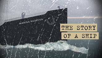 The Marina Raskova: The story of a ship
