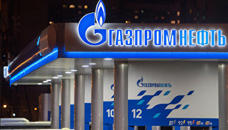 Gazprom Neft commissions two production wells at Prirazlomnoye