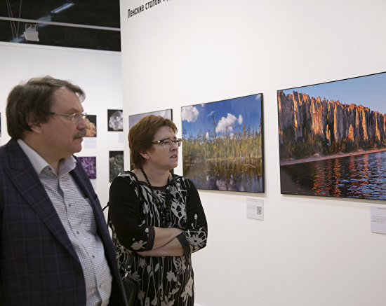 The Arctic at Russia's Primeval Nature festival