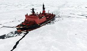 Госпрограмма развития Арктики предусматривает выделение более 200 млрд рублей