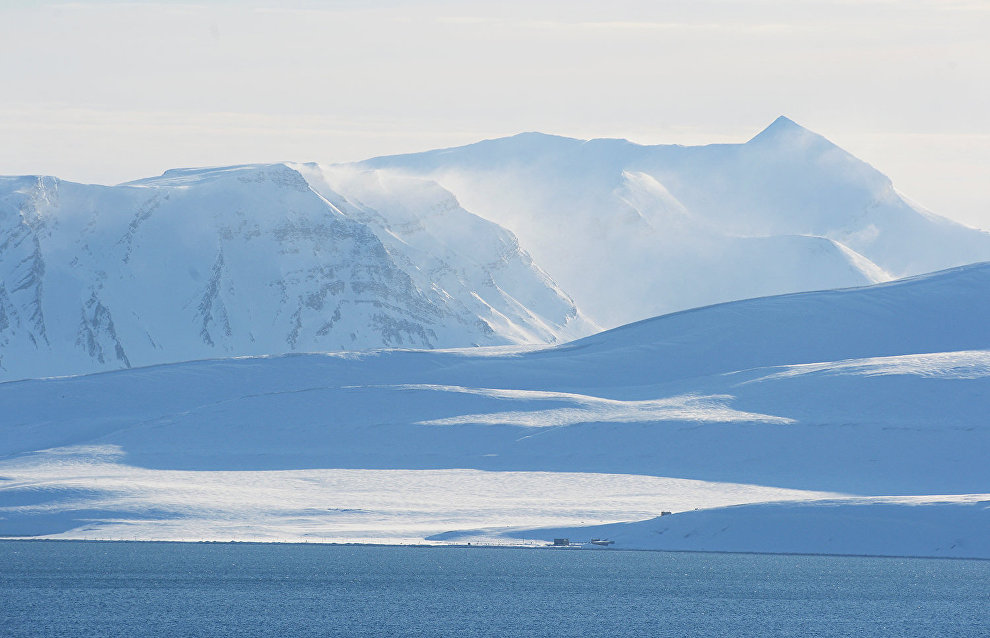 Ministry for the Development of the Russian Far East expands into the Arctic