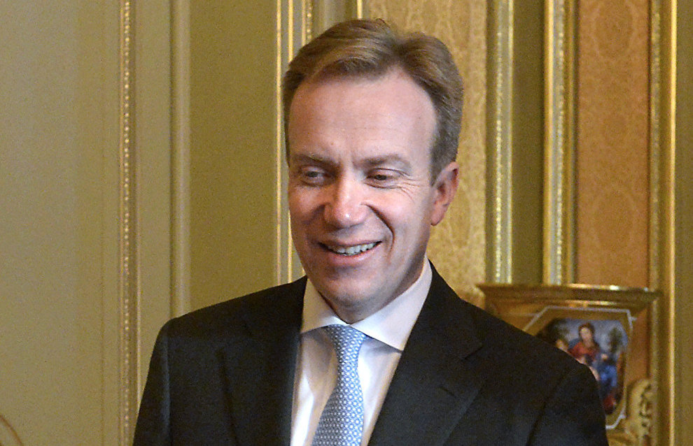 Norwegian foreign minister to attend The Arctic – Territory of Dialogue Forum