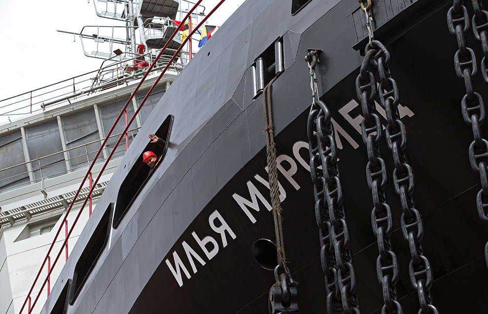Ilya Muromets crew formed from experienced auxiliary fleet personnel