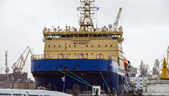 Icebreaker Novorossiisk to serve as exhibit/hotel during The Arctic - Territory of Dialogue Forum