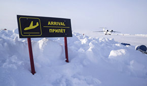 Transport Ministry: railways and airports in the Arctic must be efficient