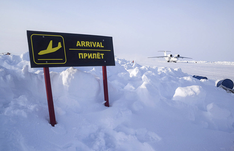 Ice airfields to be built in Arctic