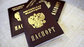 Для КМНС России не будут создаваться вкладыши в паспорт с указанием национальности