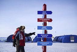 В районе Северного полюса ведётся подготовка к открытию лагеря «Барнео-2017»