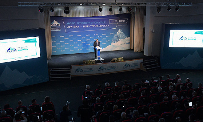 The Arctic: Territory of Dialogue international forum begins in Arkhangelsk