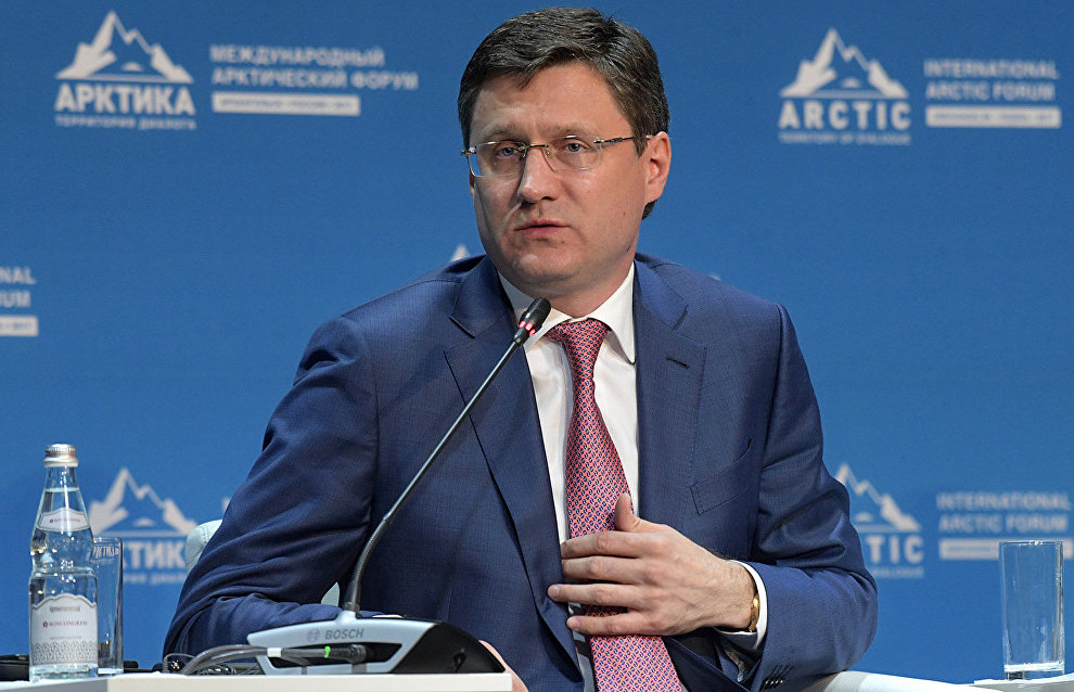 Novak: The Arctic has great potential for renewable energy development