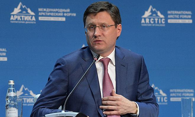 Novak: The Arctic has great potential for renewable energy development