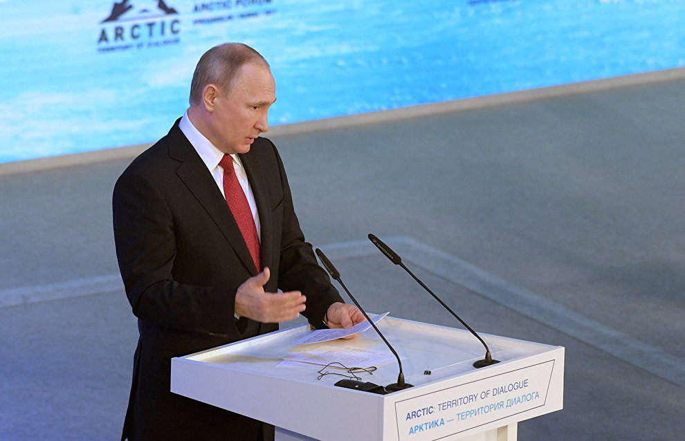 Putin: Russia aware of responsibility for the Arctic