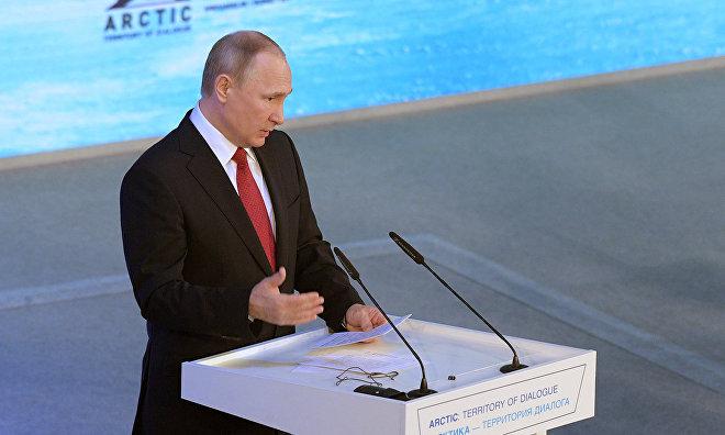 Путин: Россия осознаёт ответственность за Арктику