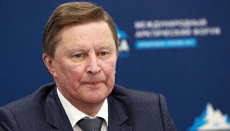 Сергей Иванов: Экология остаётся одной из немногих неполитизированных сфер деятельности