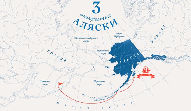 Инфографика Аляска