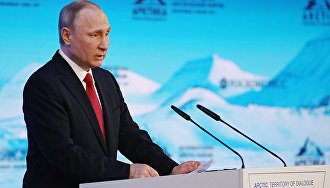 Путин: РФ заинтересована в привлечении в Арктику ресурсов неарктических стран