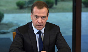 Dmitry Medvedev: Russia expands its Arctic presence