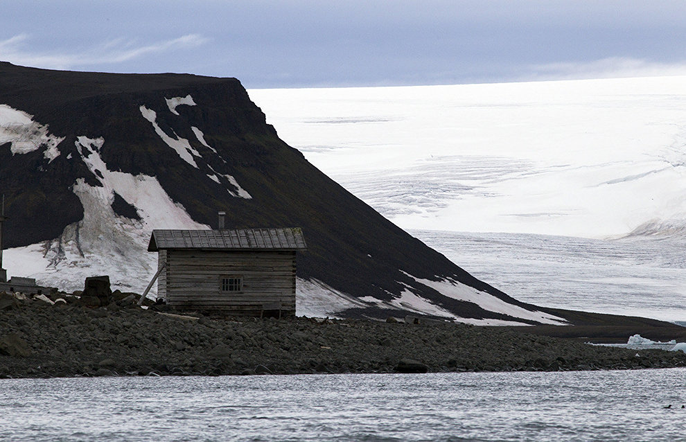 Russian Arctic National Park to adjust boundaries for fishing industry