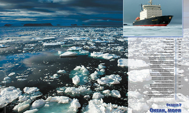 Roscartography completes National Atlas of the Arctic