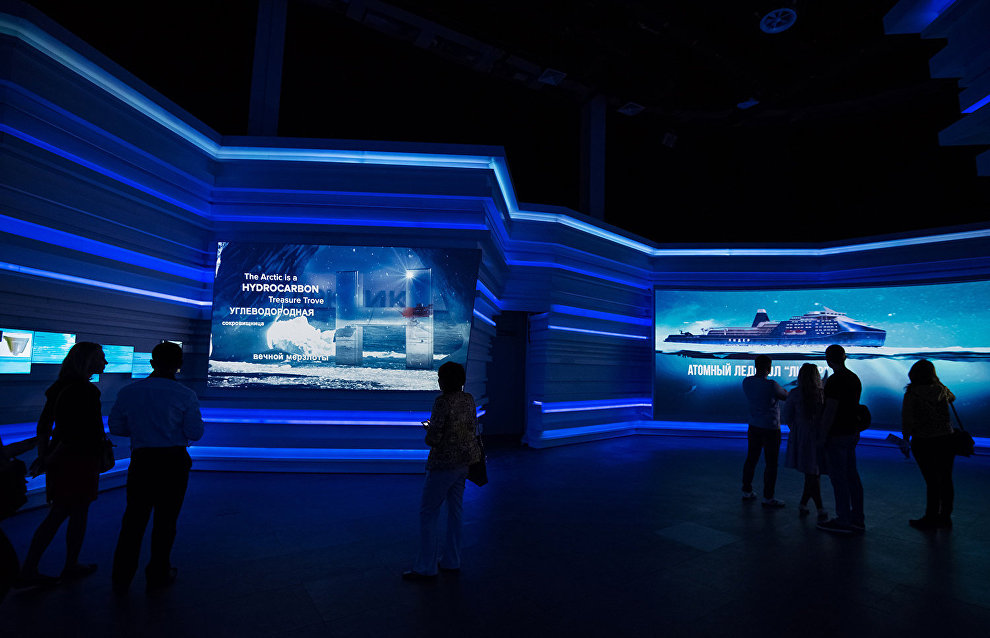 Russia's pavilion at EXPO 2017 bears an Arctic-themed design