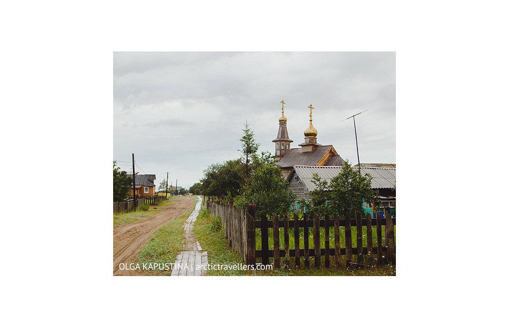 Village of Kuzomen