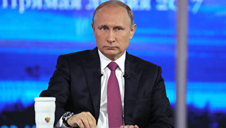 Vladimir Putin: The Arctic is an extremely important region, which will ensure the future of Russia