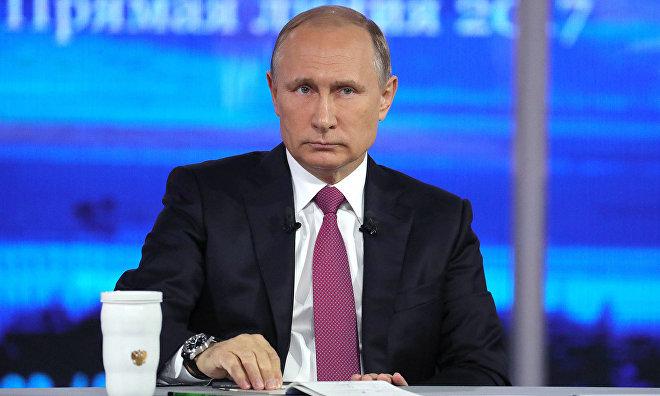Владимир Путин: Арктика – важнейший регион, который будет обеспечивать будущее нашей России