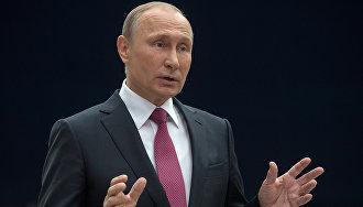 Путин: Арктика – чрезвычайно важный регион с точки зрения обороноспособности РФ