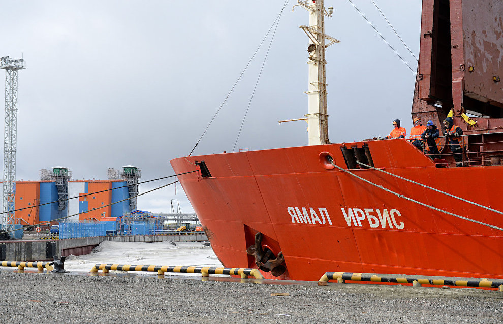 Yamal Irbis cargo vessel in the Sabetta sea port