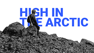 High in the Arctic